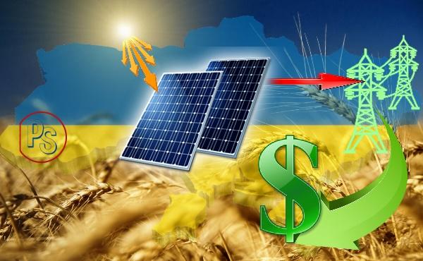 Зеленый тариф в Украине